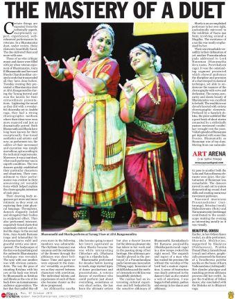 Tharang Utsav 2013 Write Up Inidian Express