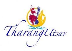 THARANG UTSAV